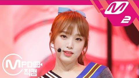 Yena/Fancams