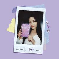 Eunbi's Diary