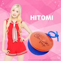 Hitomi SUPERSTAR Campaign
