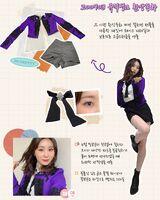 IZONE Oneiric Diary Lookbook Chaeyeon