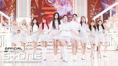 IZ*ONE (아이즈원) - Welcome 환상동화 (Secret Story of the Swan) Performance Film