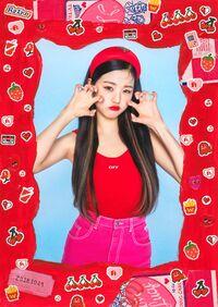 Wonyoung Oneiric Diary