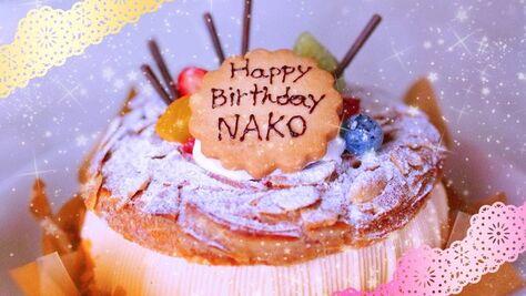 Nako 2020 Birthday Cake SUPERSTAR IZ*ONE