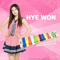 Hyewon SUPERSTAR Campaign