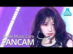 -예능연구소- 아이즈원 이채연 세로캠 'Sequence' (IZ*ONE LEECHAEYEON FanCam) @Show!MusicCore 201212