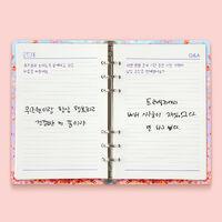 Hyewon's Diary3