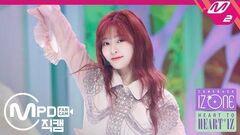 MPD직캠 아이즈원 김민주 직캠 '비올레타(Violeta)' (IZ*ONE Kim Minju FanCam) @HEART TO 'HEART*IZ' 2019.4