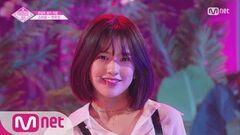 PRODUCE48 단독 직캠 일대일아이컨택ㅣ안유진 - ♬I AM @콘셉트 평가 180817 EP