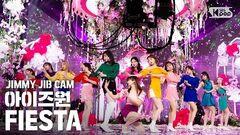 지미집캠 아이즈원 'FIESTA' 지미집 별도녹화 (IZ*ONE 'FIESTA' JIMMY JIB STAGE)│@SBS Inkigayo 2020.2