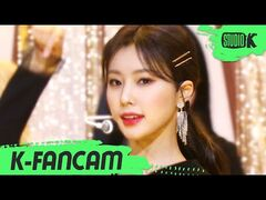 -K-Fancam- 아이즈원 강혜원 직캠 'Panorama' (IZ*ONE KANG HYE WON Fancam) l @MusicBank 201211