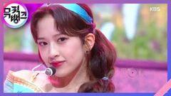 환상동화(Secret Story of the Swan) - IZ*ONE(아이즈원) 뮤직뱅크 Music Bank 20200626