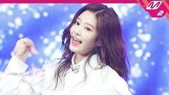 입덕직캠 아이즈원 김민주 직캠 4K '라비앙로즈(La Vie en Rose)' (IZ*ONE Kim Minju FanCam) @MCOUNTDOWN 2018.11