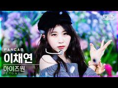 -안방1열 직캠4K- 아이즈원 이채연 'Panorama' (IZ*ONE LEE CHAEYEON FanCam)│@SBS Inkigayo 2020.12.13.