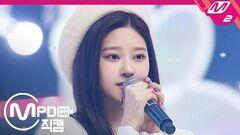 MPD직캠 아이즈원 김민주 직캠 '우연이 아니야' (IZ*ONE Kim Minju FanCam) @MCOUNTDOWN 2020.2