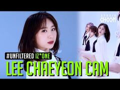 -UNFILTERED CAM- IZ*ONE Lee Chaeyeon(이채연) '환상동화(Secret Story of the Swan)' 4K - BE ORIGINAL