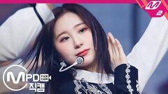 MPD직캠 아이즈원 이채연 직캠 'FIESTA' (IZ*ONE Lee Chaeyeon FanCam) @MCOUNTDOWN 2020.2