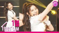 안방1열 직캠4K 아이즈원 이채연 '비올레타(Violeta)' (IZ*ONE LEE CHAE YEON Fancam)│@SBS Inkigayo 2019.4