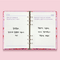 Wonyoung's Diary4