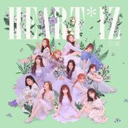 HeartIzAlbumCoverDigital.jpg