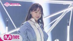 PRODUCE48 단독 직캠 일대일아이컨택ㅣ조유리 - 워너원 ♬에너제틱 @보컬&랩 포지션 평가 180720 EP