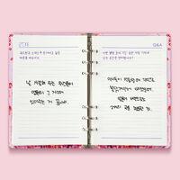 Wonyoung's Diary3