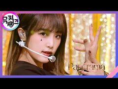 Panorama - 아이즈원(IZ*ONE) -뮤직뱅크-Music Bank- 20201211