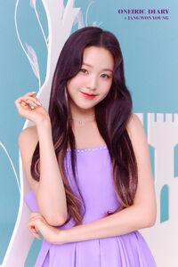 Wonyoung Oneiric Diary ONEIRIC DIARY