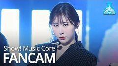 예능연구소 직캠 IZ*ONE - FIESTA(Lee Chaeyeon), 아이즈원 - FIESTA(이채연) @Show!MusicCore 20200307