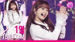 안방1열직캠4K 아이즈원 야부키 나코 공식 직캠 '비올레타(Violeta)' (IZ*ONE YABUKI NAKO Official FanCam)