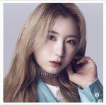 ChaeyeonSukitoIwasetaiAlbumCover
