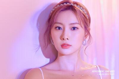 Hyewon Oneiric Diary ONEIRIC