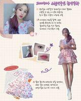 IZONE Oneiric Diary Lookbook Hyewon
