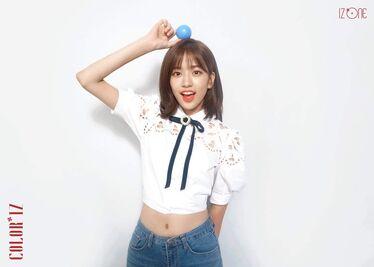 Yujin Color Ball Teaser