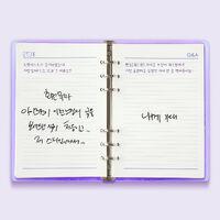 Eunbi's Diary4