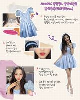 IZONE Oneiric Diary Lookbook Wonyoung