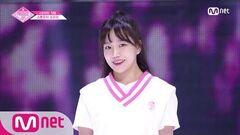 PRODUCE48 단독 직캠 일대일아이컨택ㅣ조유리 - ♬내꺼야 180629 EP