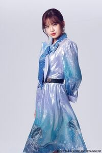 Yujin Suki to Iwasetai Teaser