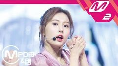 MPD직캠 아이즈원 강혜원 직캠 'O' My!(어머!)' (IZ*ONE Kang Hyewon FanCam) @MCOUNTDOWN 2018.11