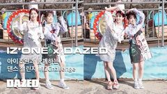 DAZED KOREA IZ*ONE x DAZED KOREA Eunbi and Nako