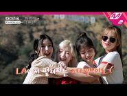 IZ*ONE(아이즈원)이 LA에 떴다! 그녀들의 스타일 브이로그 Coming Soon! - IZ*ONE -StyleVlog in LA (Teaser)