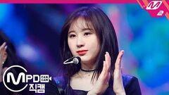 MPD직캠 아이즈원 이채연 직캠 4K 'FIESTA' (IZ*ONE Lee Chaeyeon FanCam) @MCOUNTDOWN 2020.2