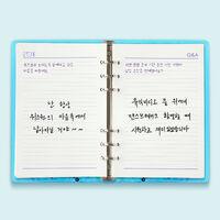 Chaeyeon's Diary3