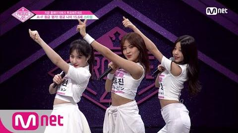 Performances: Produce 48