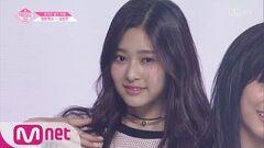 PRODUCE48 단독 직캠 일대일아이컨택ㅣ김민주 - Little Mix ♬Touch @댄스 포지션 평가 180720 EP