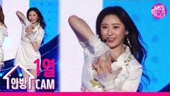슈퍼콘서트직캠4K 아이즈원 이채연 공식 직캠 '하늘 위로(Above The Sky)' (IZ*ONE LEE CHAE YEON Official FanCam)