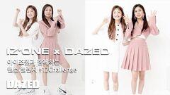 DAZED KOREA IZ*ONE x DAZED KOREA Hyewon and Hitomi