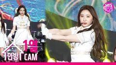 슈퍼콘서트직캠4K 아이즈원 이채연 공식 직캠 '비올레타(Violeta)'(IZ*ONE LEE CHAE YEON Official FanCam)