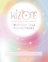 2nd Recruitment Kanji