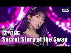 IZ*ONE(아이즈원) - Secret Story of the Swan(환상동화) @인기가요 inkigayo 20200705