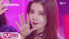 PRODUCE48 단독 직캠 일대일아이컨택ㅣ권은비 - ♬Rumor @콘셉트 평가 180817 EP